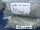 钛粉,海绵钛粉,TC4钛粉厂家直销量大从优