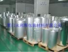 供应厦门铝箔复合膜 厦门铝箔膜供应商