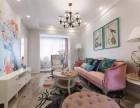 西宁90平的房子哪种风格好?90 美式两居,邂逅浪漫之家