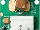 无线模块无线模块433MHz FHL06