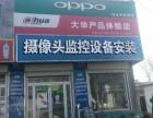 莘县摄像头监控设备安装销售部