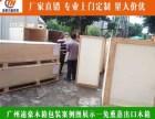 广州番禺区石碁打木架价格