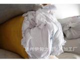 氨纶棉 拉架 莫代尔等白色工业抹布 擦机