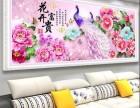 北京鸿坤钻石画 带来商机与人气