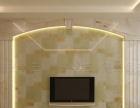 装修者的福利-阳光品玉玉石背景墙