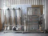反渗透反渗透纯水机 反渗透装置 水处理设备