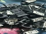 杭州高價回收各類汽車配件