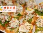 北京冷餐酒会外卖、茶歇外卖公司,时尚元素餐饮服务