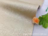 高档pu皮革面料 条纹皮革 粗拉丝纹皮革 软包硬包背景墙皮革面料