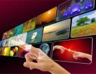 日华科技的互联网+旅游让智慧旅游更上一层楼