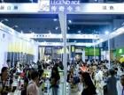 大虹桥上海美博会为什么会那么火,相约2019