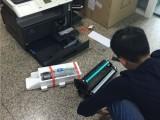农业园区专业复印机打印机维修与销售 加粉加墨耗材配送