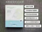美颜秘笈炫彩面膜多少钱一盒/怎么代理美颜秘笈/图+新闻报道