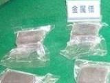 供应齐全进口金属镨、镨锭、镨棒、镨带、
