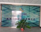 天津玻璃钢化厂