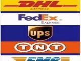 飛時達航空運輸-四大巨頭國際貨運指定代理商