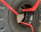 高标准工程轮胎23.5-25L-5花纹铲车轮胎装载机轮胎