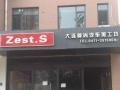 长江路十主道边120平共建出租适合多种经营