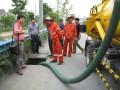 镇江专业承接下水道疏通工程 吸污 高压疏通管道等工程