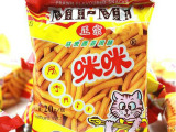 80后零食品 马来西亚风味食品正宗咪咪虾条/蟹味粒20g/包48