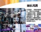 梅州水上设备微信签到微信打印机VR设备体感游戏