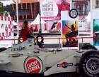 赛道版F1赛车租赁出售