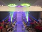 婚庆、活动,灯光租赁