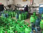 液化氣 重慶主城各區氣罐24小時配送