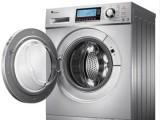 三洋洗衣机维修服务