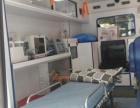 图木舒克120救护车出租 跨省转院 全国调度