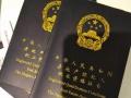 房管局备案领取网签钥匙盘 提供全国经纪人证多本