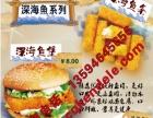 重庆肯得乐鸡排店加盟 快餐 投资金额 5-10万元