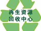 浦东张江回收废铝废铜废铁不锈钢等一切废旧物资回收