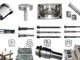 专业加工产销模具配件钨钢镶件衬套冲针冲头
