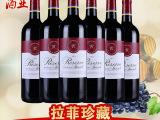 法国原装原瓶进口拉菲珍藏2014波尔多a