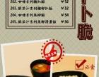 香港叮叮茶餐厅(复古)特许连锁