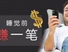 微交易中有哪些快速上手的赚钱技巧?微交易买涨习跌技巧?