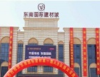 闽侯南通蔬菜批发、建材市场附近共2000平米土地出租