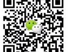 梅州市平远县蕉岭兴宁五华梅县梅江区高空作业蜘蛛人外墙清洗公司