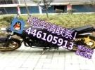 全新16寸超轻便折叠式锂电池电动自行车代驾迷你电瓶单车700元