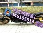 全新16寸超轻便折叠式锂电池电动自行车代驾迷你电瓶单车