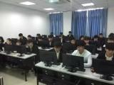 广州java培训平均工资,web培训