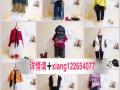 欧韩童装微商一件代发,厂家直销一手货源,免费代理