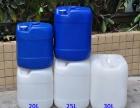 广西南宁塑料化工桶厂家批发直销