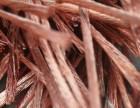 盐城二手废电缆专业回收