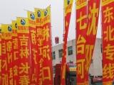 广州荔湾区批发 3米/5米/7米注水旗杆 沙滩旗 背包旗 桁架