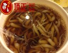 上海凉虾技术免加盟培训