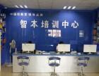 深圳光明新区哪里有会计培训学校