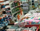 宁张路 青海大学园内 百货超市 商业街卖场