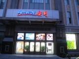 广州市南沙区安利专卖店营业时间是几点安利店铺在哪条街上